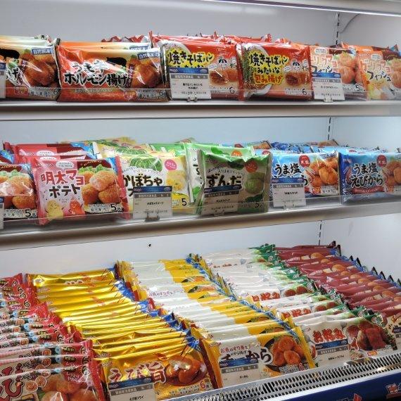 Frozen Foods Business