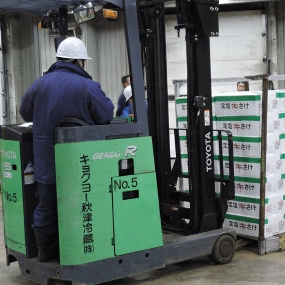 Logistics Business