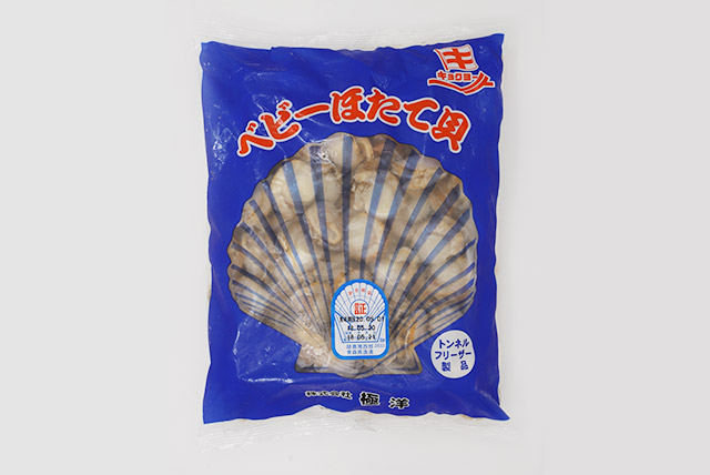 Cooked Baby Scallop Meat
